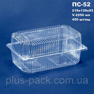 Блистерная одноразовая упаковка ПС-52(2250 мл)