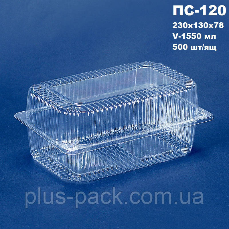 Одноразовая посуда для кулинарии с высокой крышкой 230х130х78 мм. 1550 мл.