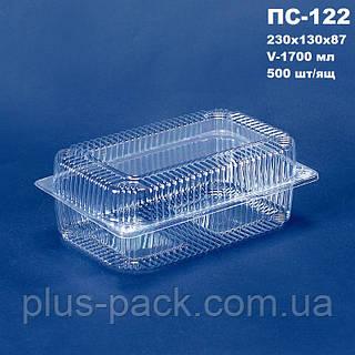 Блистерная одноразовая упаковка ПС-122 (1700 мл)