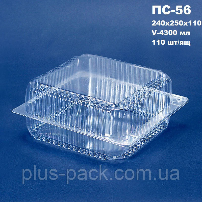 Блистерная одноразовая упаковка для кондитерских изделий ПС-56 (4300 мл)
