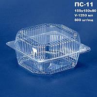 Блистерная одноразовая упаковка ПС-11 (1250мл)