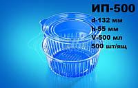 Упаковка ИП-500 (500 мл)