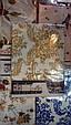 Скатерть на фланелевой основе 120/150, фото 8