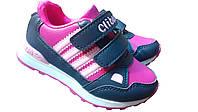 Кроссовки для девочки,21,22,23,25, фото 1