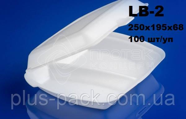 Одноразовая упаковка ланч-бокс  LB-2 на два деления