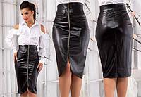 Кожаная юбка в деловом стиле S M L XL XXL 3XL 4XL