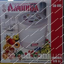 Сушка для овощей и фруктов Дачница СШ-008