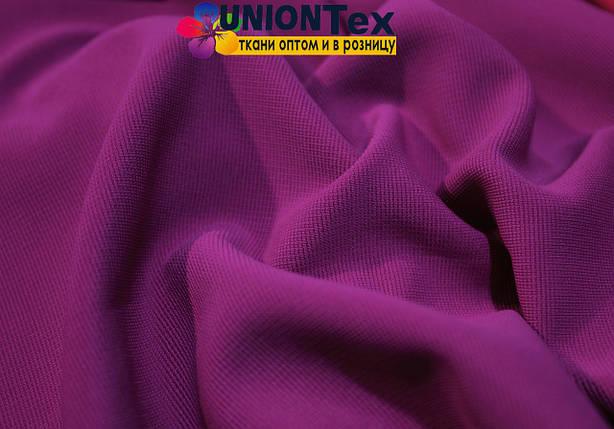 Трикотаж оттоман фиолетовый, фото 2