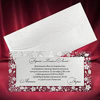 Пригласительные на свадьбу в ажурной рамочке, свадебные приглашения, печать текста, заказать