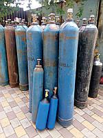 Баллон кислородный о2 большой на 40 литров