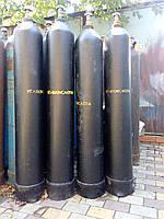 Баллон углекислотный со2 40 литров газовый