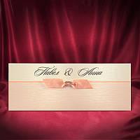 Свадебные пригласительные, оригинальные свадебные приглашения