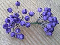 """Ягодки """"морозные"""" фиолетовые"""
