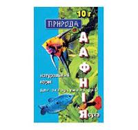 """Корм для рыб """"Дафния"""" 10 г Природа"""