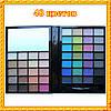 Палитра Теней Матовых и Сатиновых Beauty Book, 48 цветов