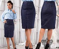 Джинсовая юбка в деловом стиле S M L XL 2XL 3XL 4XL