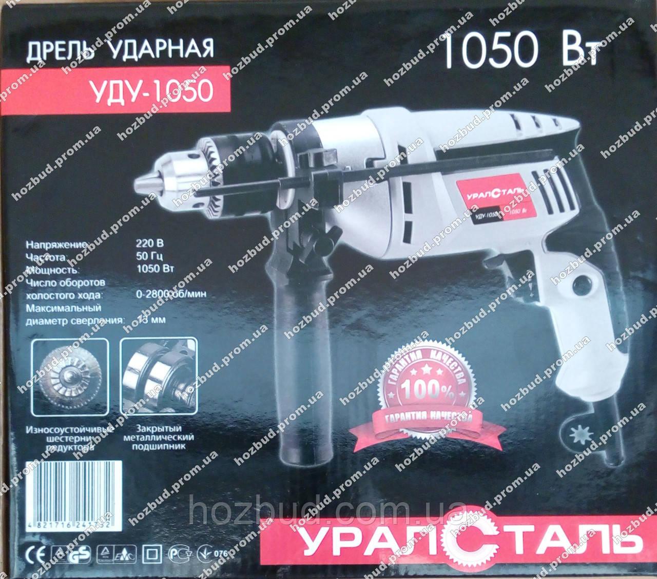 Дрель Уралсталь УДУ-1050