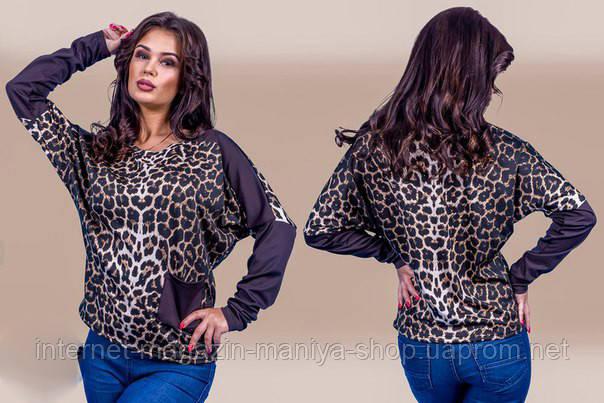 Кофта женская леопард