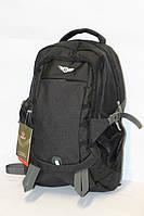 Городской рюкзак KBC черный