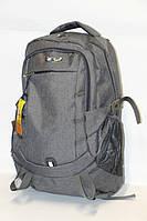 Городской рюкзак KBC серый