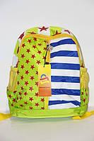 Рюкзак детский фирмы Gorangd  желтый
