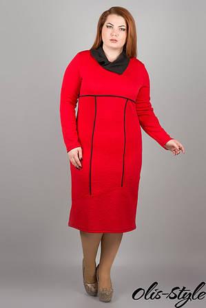 Платье Армель (красный)