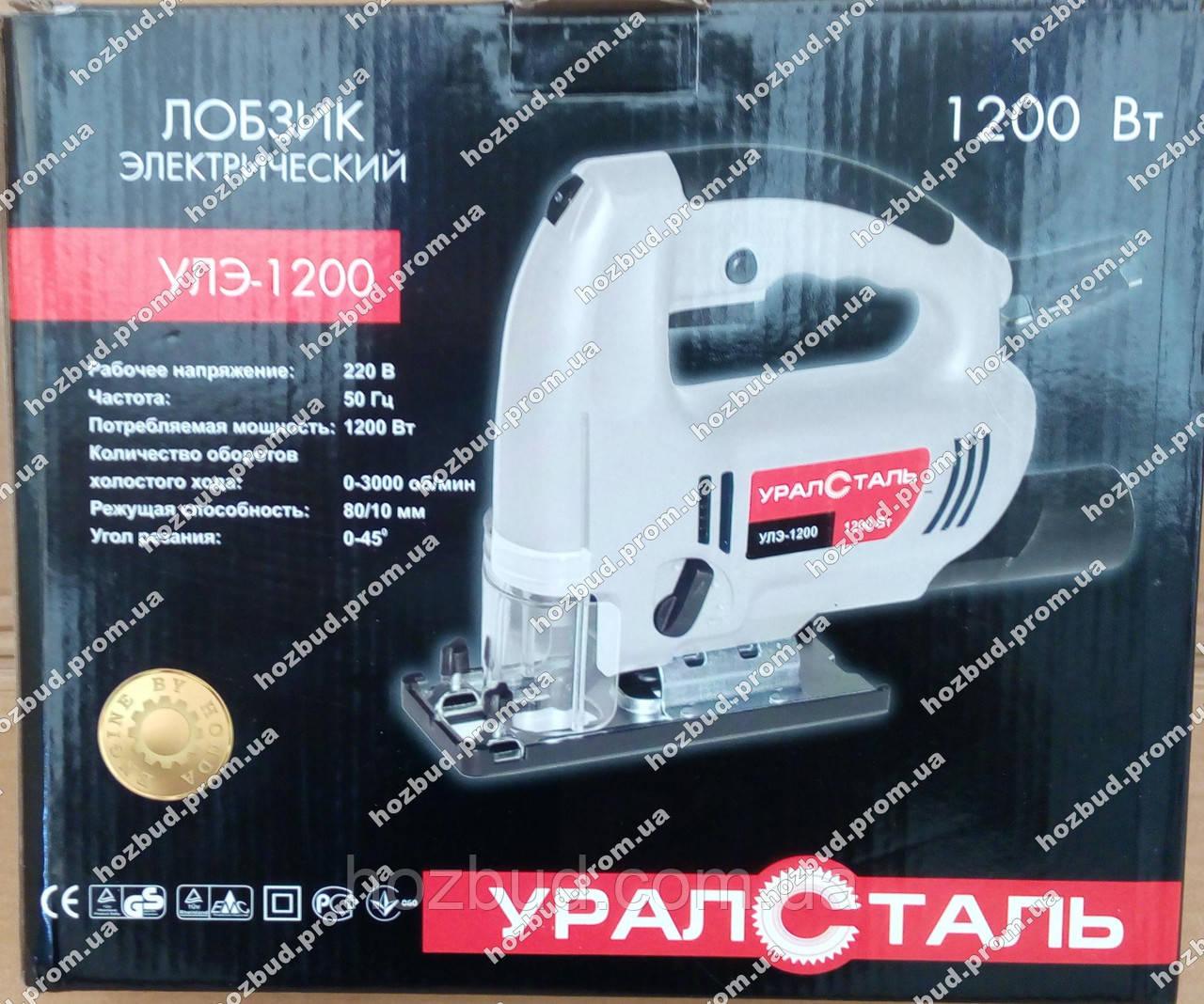 Лобзик Уралсталь УЛЭ-1200