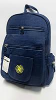 Молодежный однотонный рюкзак ORMI темно-синий
