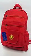 Молодежный однотонный рюкзак ORMI - красный