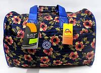 Молодежная дорожная сумка Haolong