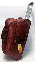 Дорожная сумка на колесах Cannes