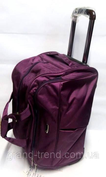 Дорожная сумка на колесах Cannes - интернет магазин GRAND-TREND в  Хмельницком f2ecaea8041