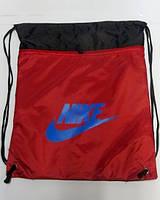 402883590637 Женская сумка бордового цвета оптом в Украине. Сравнить цены, купить ...