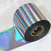 Фольга для литья, серебро голографик