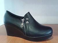 Туфли женские на танкетке повседневные для осени.р.36-37.