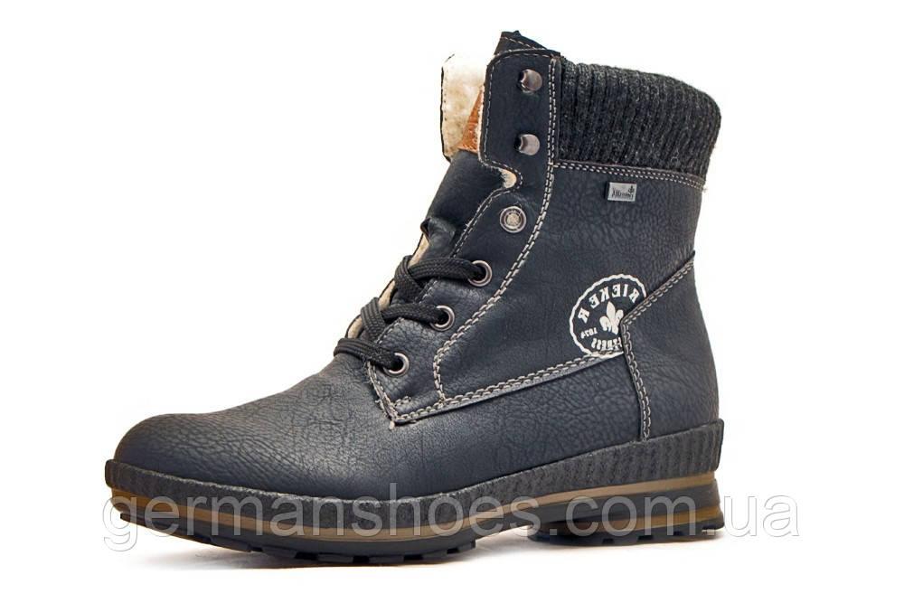 Ботинки женские Rieker Z2434-14