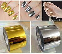 Фольга для литья, золото, серебро, фото 1
