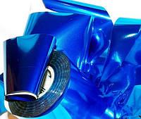 Фольга для литья, синяя