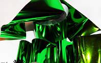 Фольга для литья, зеленая, фото 1