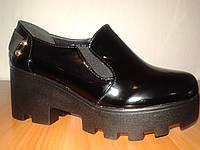 Туфли женские на тракторной подошве.р.37.38.