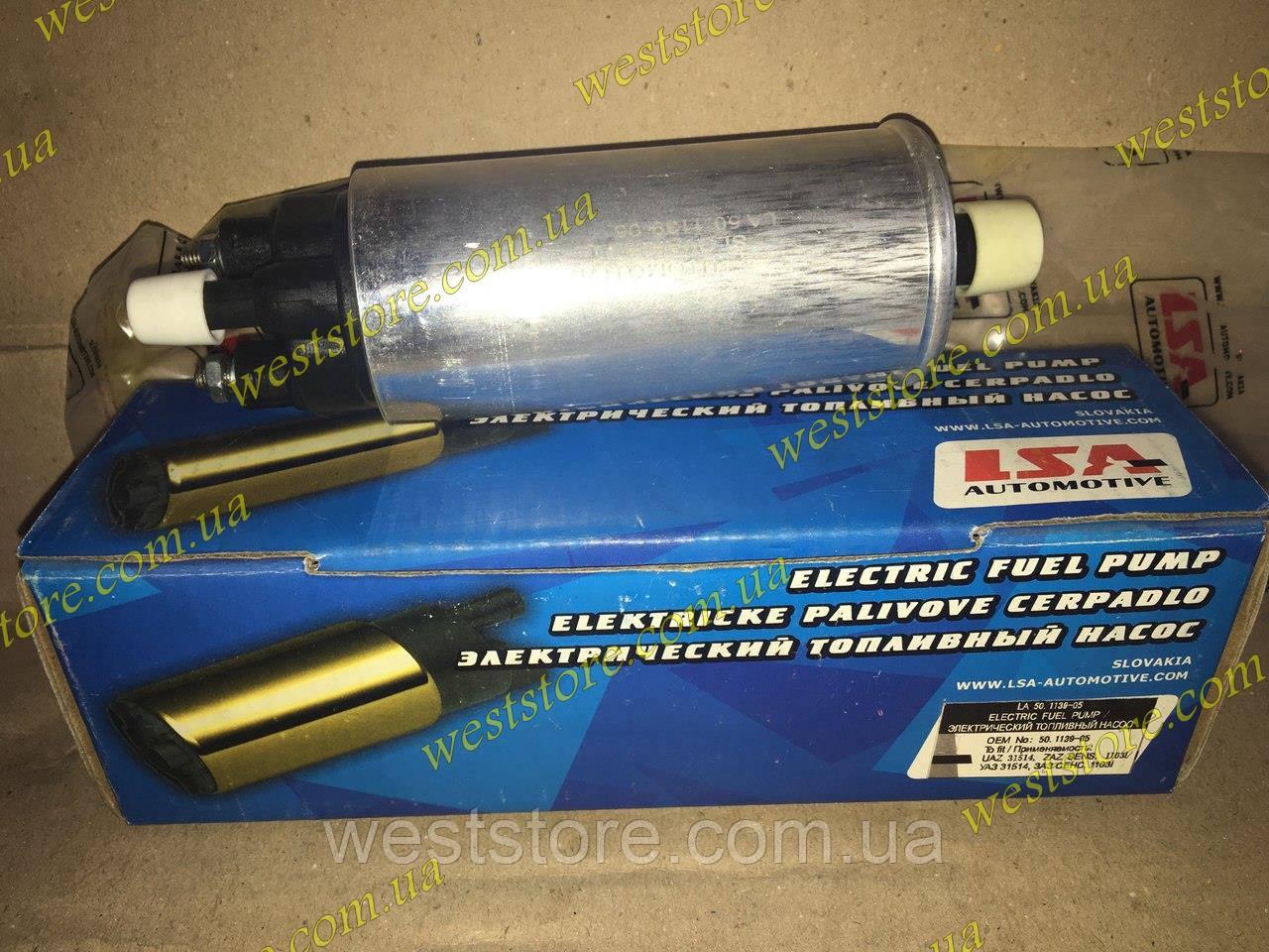 Электробензонасос Заз 1102 1103 таврия славута инжектор LSA 50.1139-05