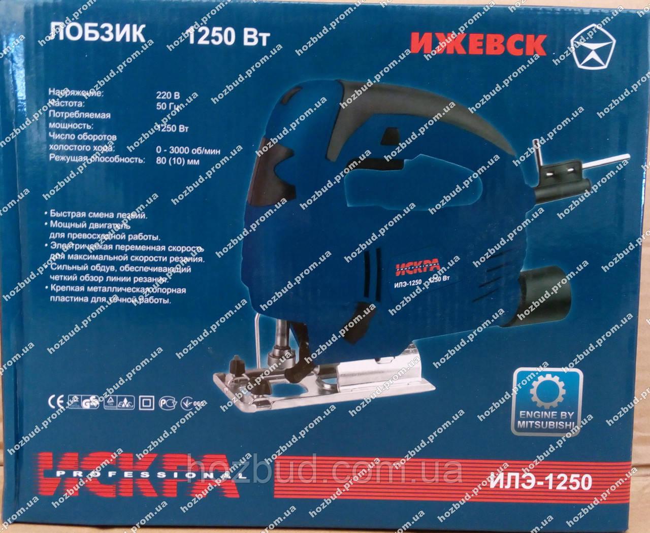 Лобзик Искра ИЛЭ-1250