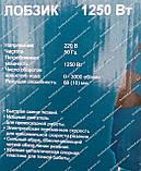 Лобзик Искра ИЛЭ-1250, фото 2