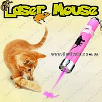 """Лазерная игрушка для кошек - """"Laser Mouse"""""""