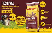 Josera Festival корм йозера фестиваль для требовательных собак 4кг