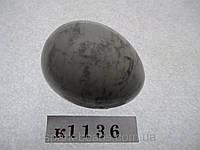 Натуральный камень к1136 (3). МАГНЕЗИТ