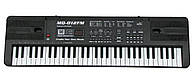 Пианино синтезатор с радио MQ 012 FM. Работает от сети. Микрофон. 61 клавиша.