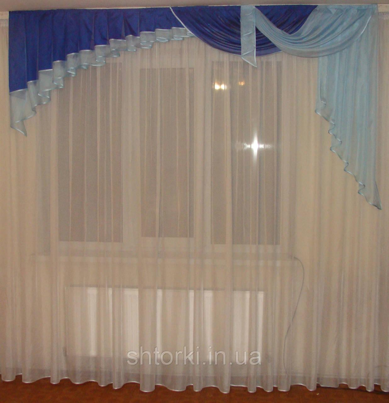 Ламбрикен Ассиметрия 2,5м синий