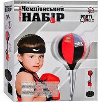 Игровой боксерский чемпионский набор 7222B / M 1072. Есть насос. Бокс груша на стойке от 80 до 110 см