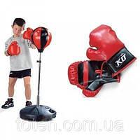 Боксерский набор большой детям старше 5 лет MS 0332 стойка от 90 до 130 см